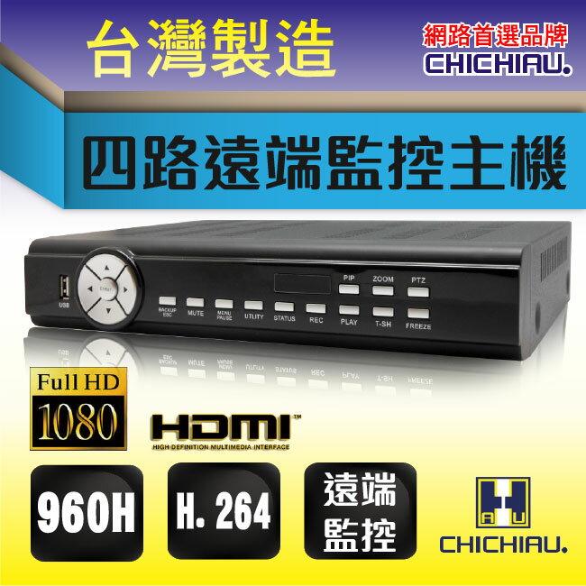 【CHICHIAU】4路 H.264 960H 專業版高畫質遠端數位監控錄影機-DVR