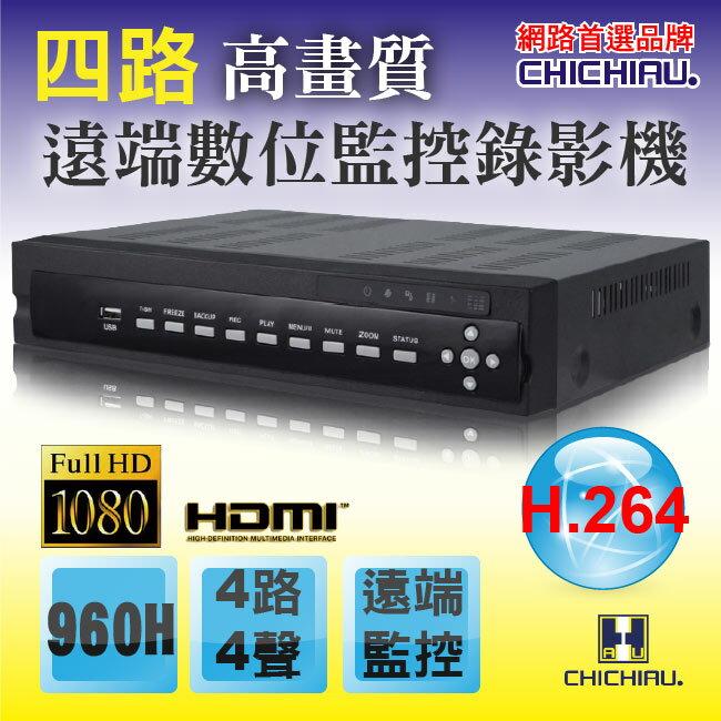 【CHICHIAU】4路 H.264 960H 高畫質遠端數位監控錄影機-DVR