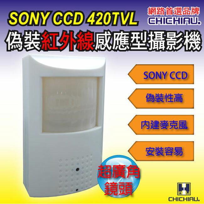 【CHICHIAU】多功能微型針孔攝影機 紅外線感應造型-監視器攝影機