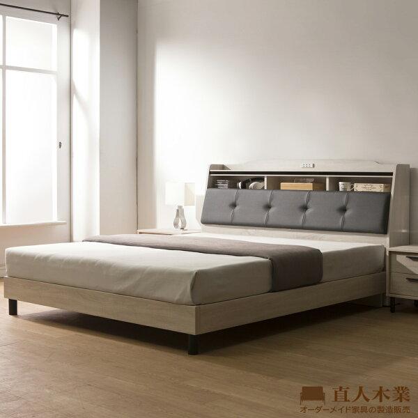 【日本直人木業】COCO白橡5尺收納附插座立式全木芯板床組