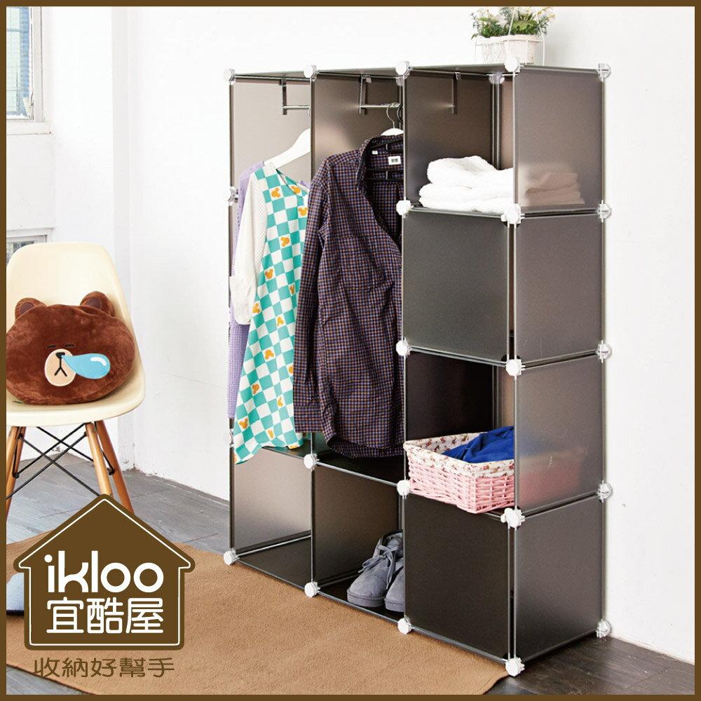 【ikloo】魔術空間12格衣櫥組合櫃(附門) 1