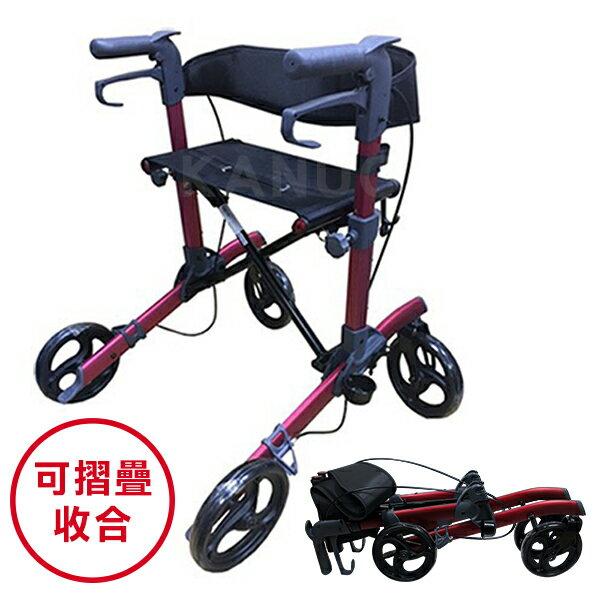康諾健康生活館:【富士康】可收合旅行用健步車助行車散步車FZK-3117玫瑰紅