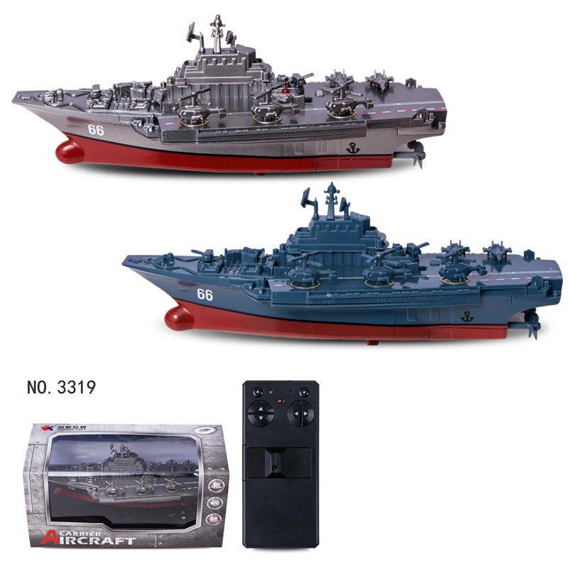 護衛艇模型玩具3312M賽艇2.4G遙控水上特技3318遙控船生日禮物