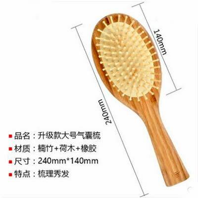 【08款橢圓形氣囊梳-長24cm-1款/組】楠竹美髮梳氣囊卷髮梳氣墊化妝木梳便攜梳子-7701011