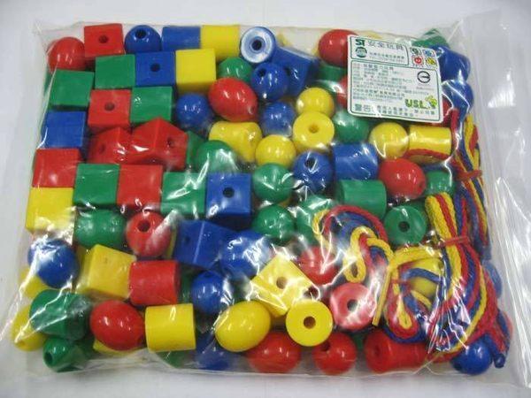 《 少年台製積木 》大串珠 ( 160 PCS )