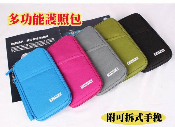 Loxin【SC0065】多功能旅行收納包手拿包 護照包 護照夾卡包 證件夾 護照套 車票長夾