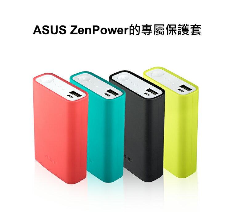 ASUS ZenPower 9600mAh 原廠專屬保護套 行動電源保護套 名片型 保護套
