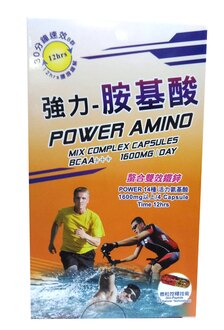 XINGYI 強力-胺基酸複方微粒膠囊20顆(螯合雙效鐵鋅)【德芳保健藥妝】