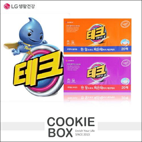 韓國 LG 神奇 潔淨 花香 洗衣紙 20抽 洗衣 潔淨 創新 方便 省空間 溶於水 香氛 柔軟 *餅乾盒子*