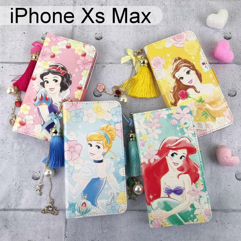 迪士尼流蘇皮套 iPhone Xs Max (6.5吋)【正版授權】白雪公主 仙度瑞拉 小美人魚 貝兒