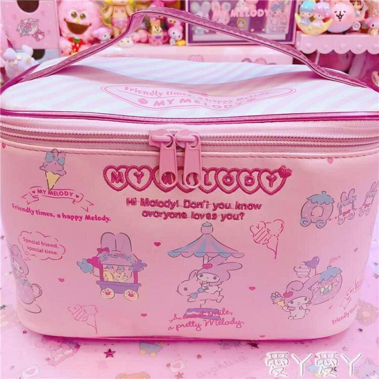 化妝箱 粉色便攜加大號美樂蒂游樂場化妝箱包化妝品手拎旅行便攜大粉包包