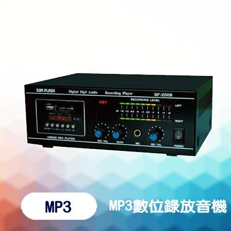 鋒寶 卡拉OK、MP3數位錄放音機 廣播 錄製 CD 電台 音響 音樂