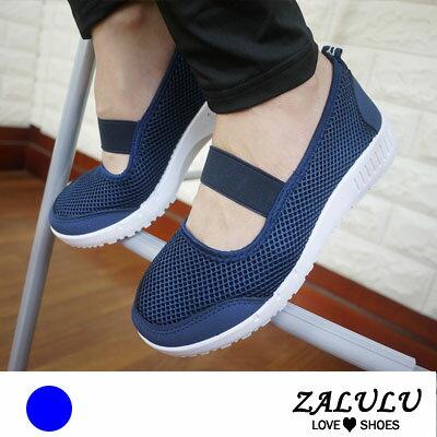 ZALULU愛鞋館 W010   MIT休閒平底圓頭網紗布包鞋~藍~37~41