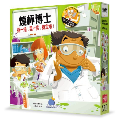 ☆快樂小屋☆ 【免運】燒杯博士 繁體中文版 台中桌遊