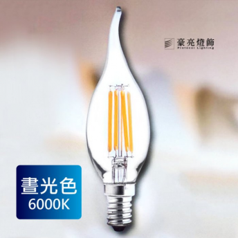 LED E14 4W燈泡 拉尾^(白光^) 6000K^~吊扇 涼扇 風扇 24W 18W