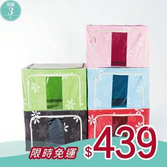 66L收納箱 棉被衣服衣物整理箱│換季收納 66L衣物收納箱 棉被收納 鐵架收納箱 收納櫃 置物箱