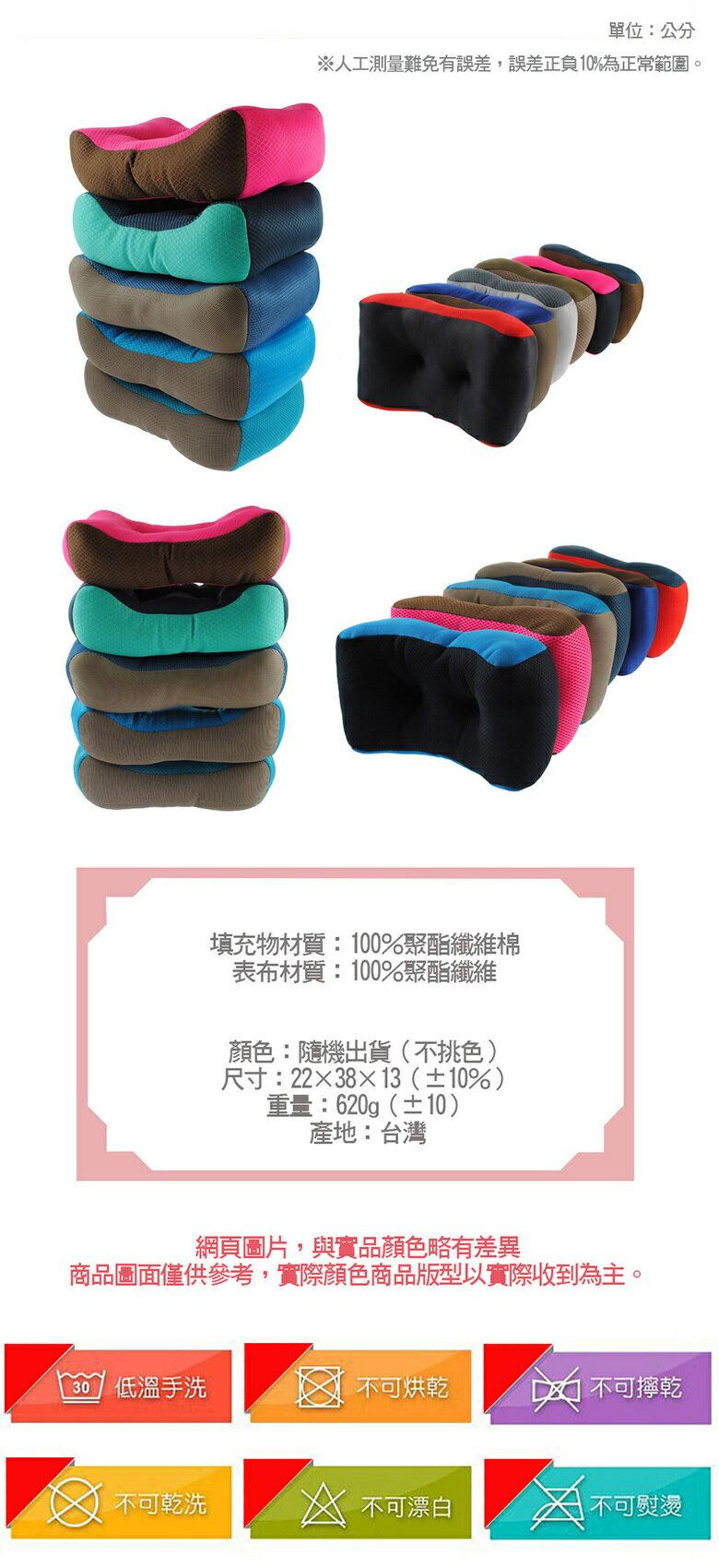 透氣多功能靠枕-顏色隨機出貨(42X24X10cm(±5%)) [大買家] 6