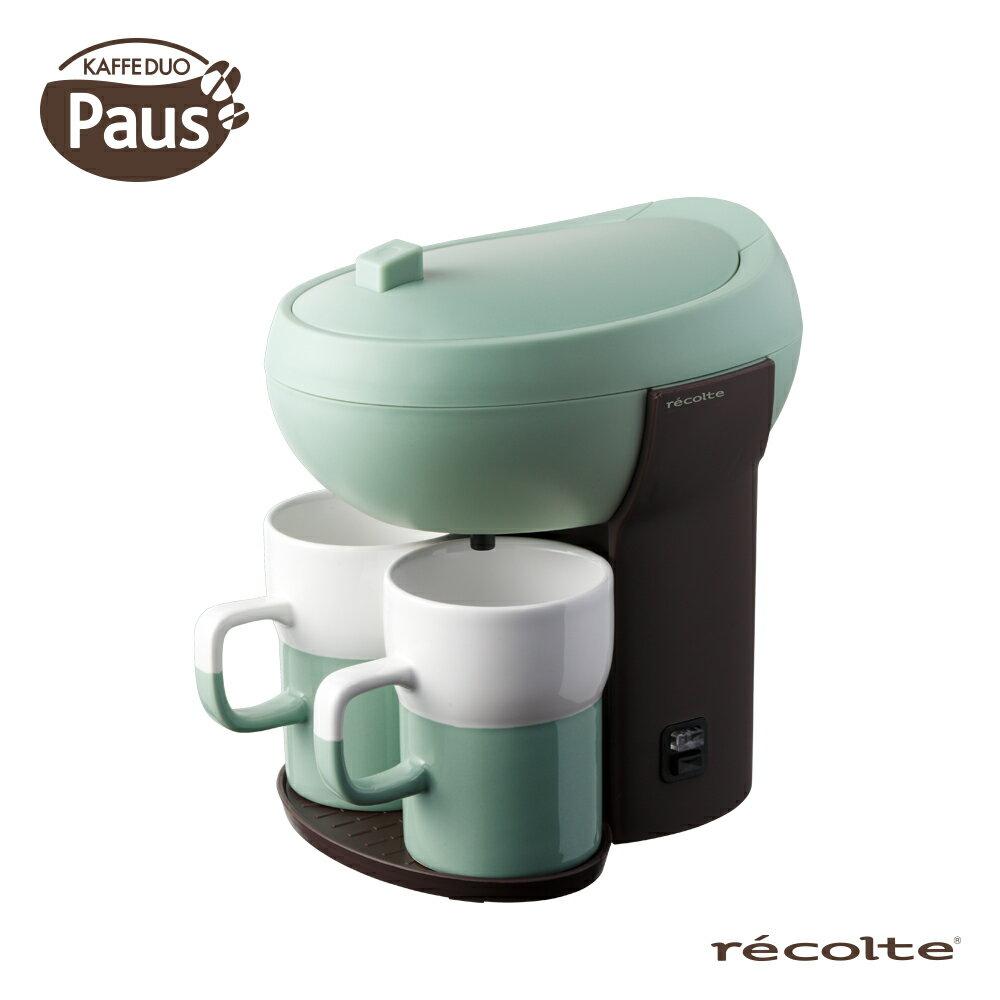 recolte 日本麗克特 Paus 雙人咖啡機(薄荷綠) 0