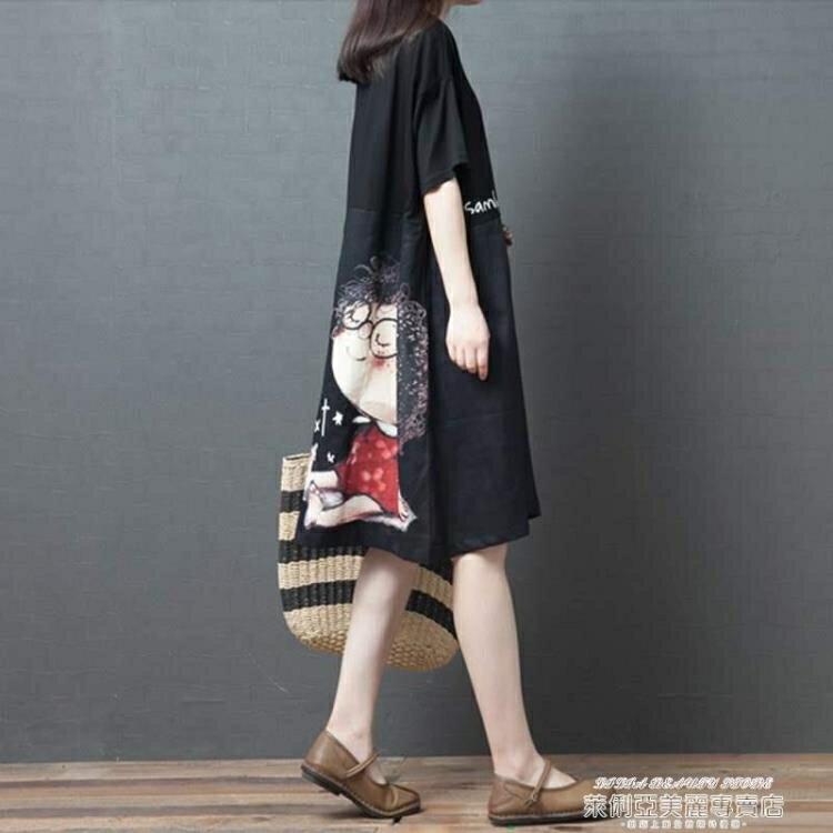 棉麻洋裝 夏裝女新款韓版大碼棉麻連身裙中長款寬鬆洋氣卡通印花短袖亞麻裙 【韓尚優品】