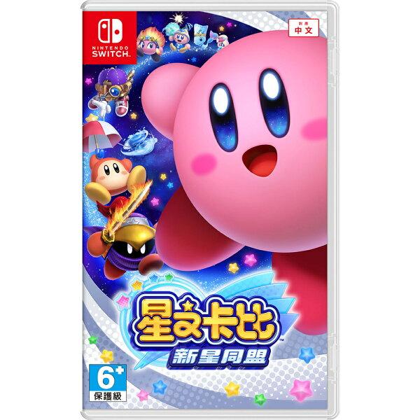 NS任天堂NintendoSwitch星之卡比新星同盟《中文版》遊戲片【三井3C】