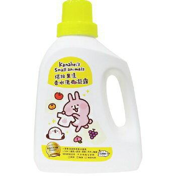 御衣坊 卡娜赫拉的小動物 香水洗衣凝露1500ml / 瓶(繽紛果漾) [大買家] 6