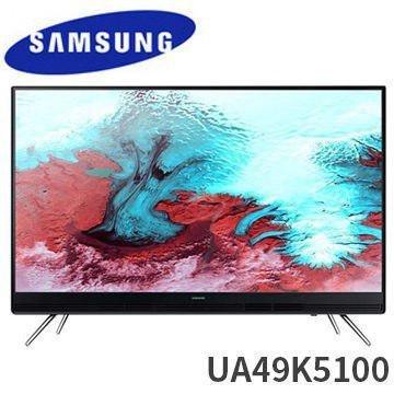【創宇通訊】SAMSUNG K5100 49吋 FHD 平面 LED TV液晶電視【拆封僅檢查新品】【送大嘴猴音響】