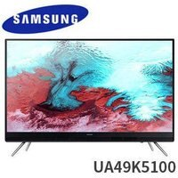 Samsung 三星到【創宇通訊】SAMSUNG K5100 49吋 FHD 平面 LED TV液晶電視【拆封僅檢查新品】【送大嘴猴音響】