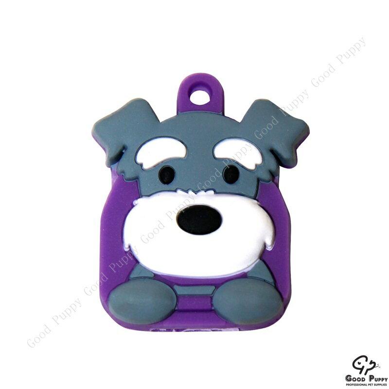 加拿大進口狗狗寵物鑰匙套-雪納瑞92861 Schnauzer 吊飾/鑰匙套/小禮物/贈品