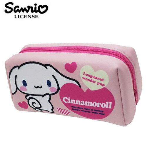 【 】大耳狗 Cinnamoroll 防震棉 化妝包 收納包 鉛筆盒 筆袋 三麗鷗 Sanrio - 432188
