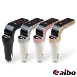 aibo 車用藍牙音樂播放器 無線藍芽接收器 FM調頻發射器 USB車充電器 藍牙接收器 藍芽傳輸器