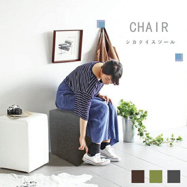 無印風日系沙發椅凳-高款(SQ02)