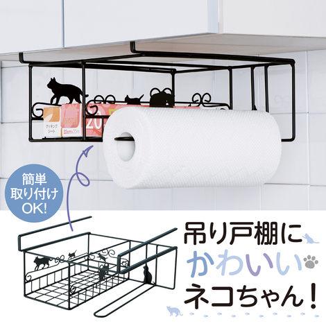 日本貓咪置物架紙巾架吊掛架052295
