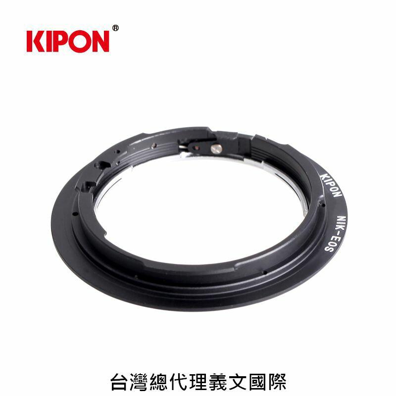 馬克攝影器材專賣店 Kipon轉接環專賣店:NIKON-EOS(CANON, EF, 佳能, Nikon, 5D4, 6DII, 90D, 80D, 77D, 800D)