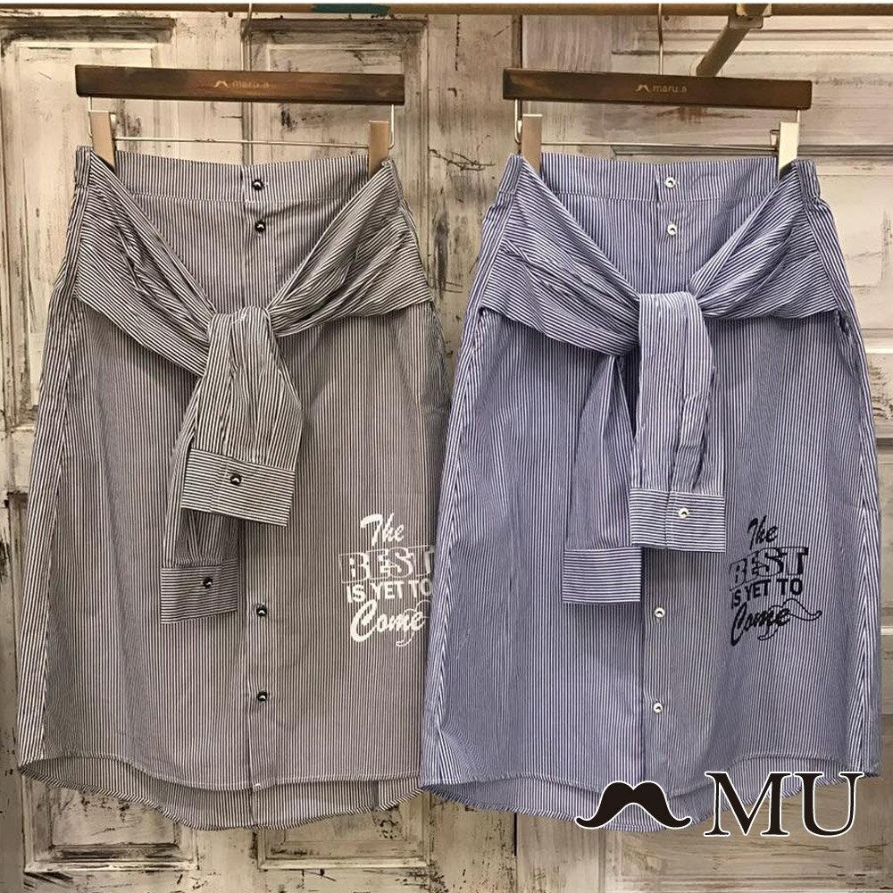 【MU】文字印花假襯衫及膝裙(2色)8316261 5
