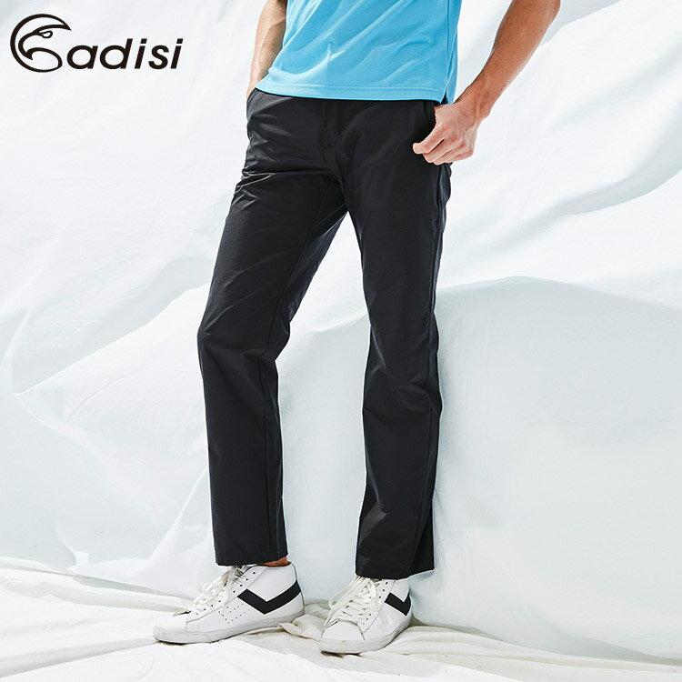 ADISI 男sorona智慧型修身長褲AP1911056 (M-2XL) /  城市綠洲 (環保紗、彈性、柔軟、快乾、抗汙)
