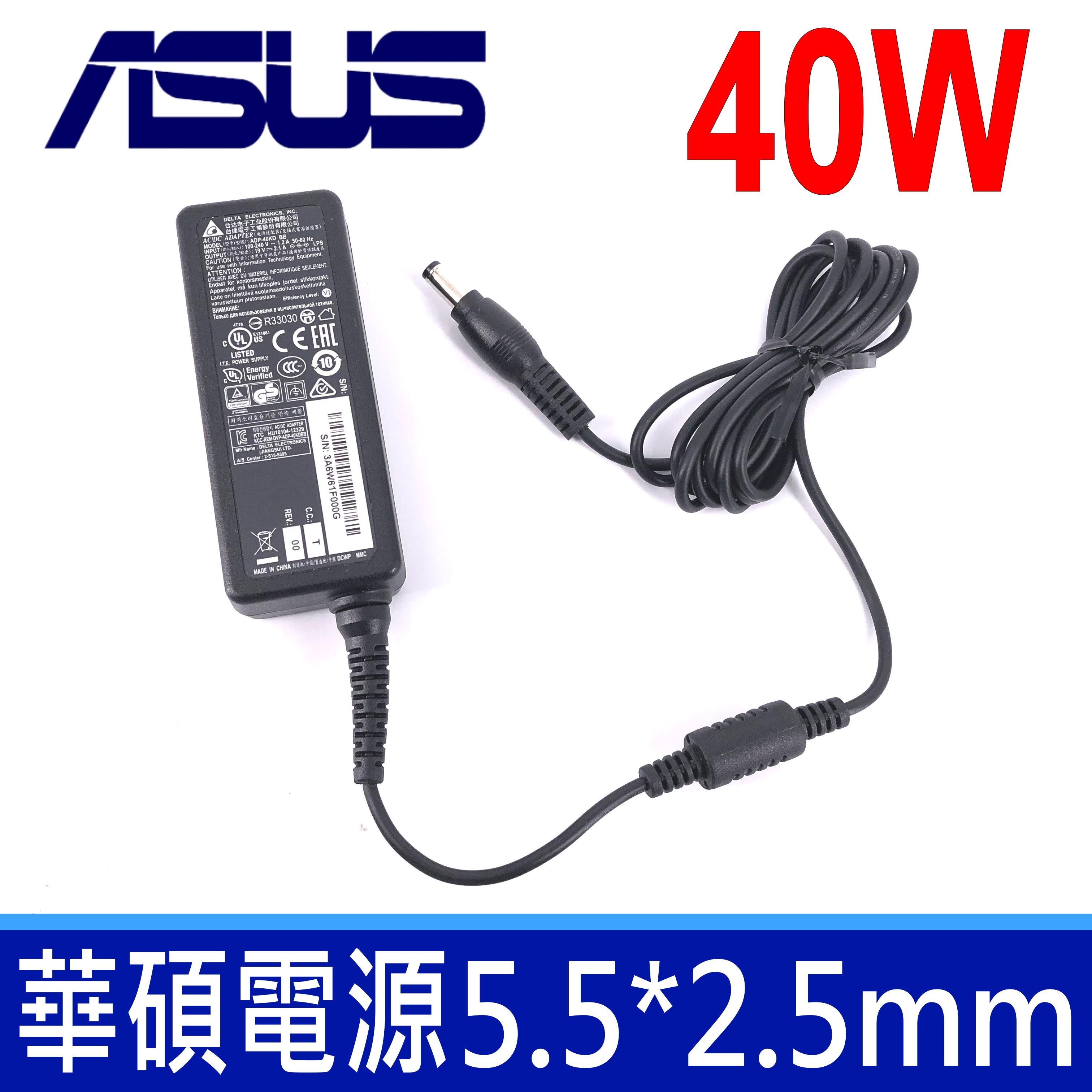 筆電達人 ASUS 華碩 40W 原廠規格 變壓器 LED LCD monitor VX207DE VX229H VX239H VX279H VX229 VX229H VC279 X23 2...