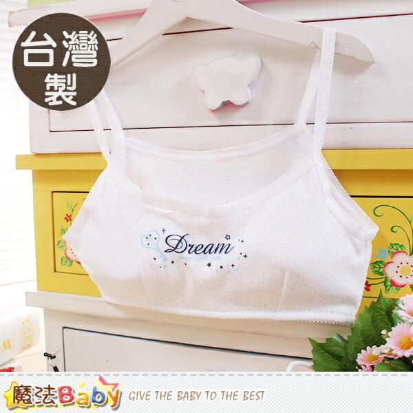 <br/><br/>  青少女胸衣(2件一組) 台灣製吸濕排汗內衣 魔法Baby~k50514<br/><br/>