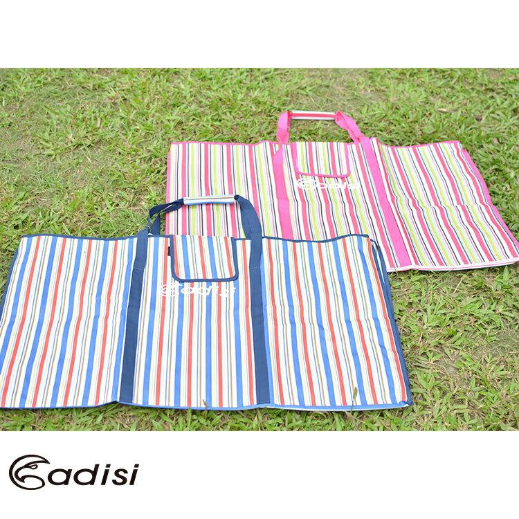 ADISI 頭等艙椅外袋AS15263 / 城市綠洲 (頭等艙椅專用、兩色、攜帶方便)
