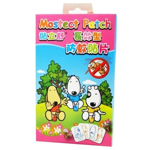 貼立舒長效型防蚊貼片 20片/盒 (不含敵避DEET)【樂寶家】