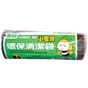 小蜜蜂 環保 清潔袋(垃圾袋) 黑色 超大(XL) 6張/捲