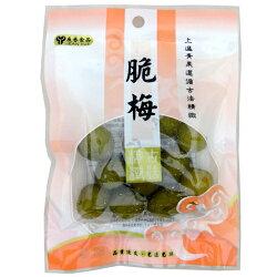 展譽食品 脆梅 60g