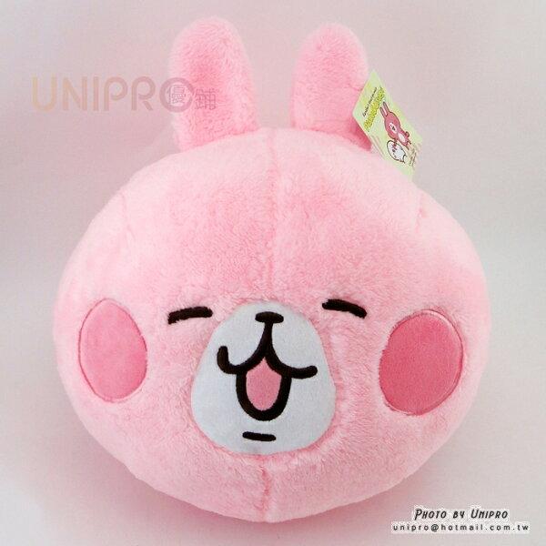 【UNIPRO】Kanahei卡娜赫拉的小動物粉紅兔兔頭型暖手枕抱枕絨毛玩偶禮物三貝多正版