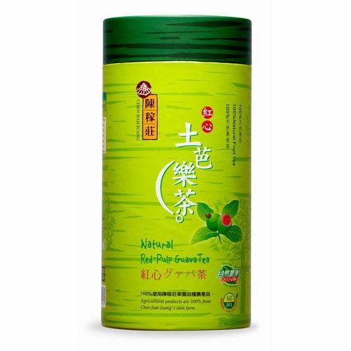 陳稼莊 紅心土芭樂茶^(紙罐^) 5g^~60包
