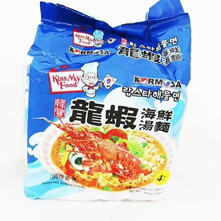 [敵富朗超市]KORMOSA龍蝦海鮮湯麵(110g×4包入) - 限時優惠好康折扣