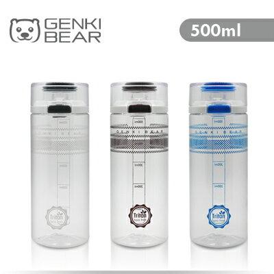 GENKI BEAR 雅格Tritan彈蓋水壺500ml 3色可選