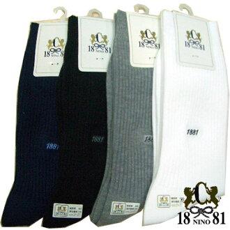 1881休閒襪(25~27cm)【愛買】