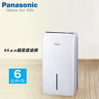 Panasonic 國際牌 6公升 除濕機 F-Y12EM (F-Y12BMW完售後新機種)