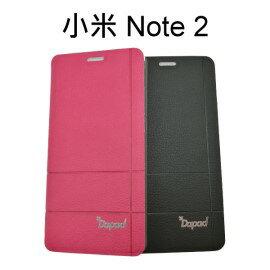 【Dapad】經典隱扣皮套小米Note2(5.7吋)
