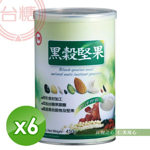 台糖黑榖堅果(450g罐)x6