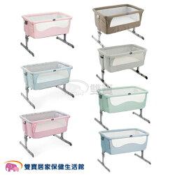 Chicco Next 2 Me多功能移動舒適嬰兒床 (七色可選) next2me